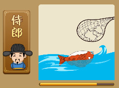 【网破了,鱼浮在水上面打一成语是什么】