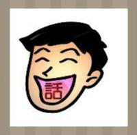 看图猜成语:一个人长大嘴嘴里有个话字答案是什么呢?