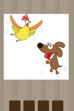 看图猜成语:一只鸡一条狗的答案是什么?